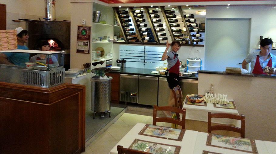 Ristorante pizzeria un mondodi sapori cucina italiana cinese milano - Organizzare cucina ristorante ...